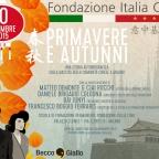 P&A alla Fondazione Italia Cina