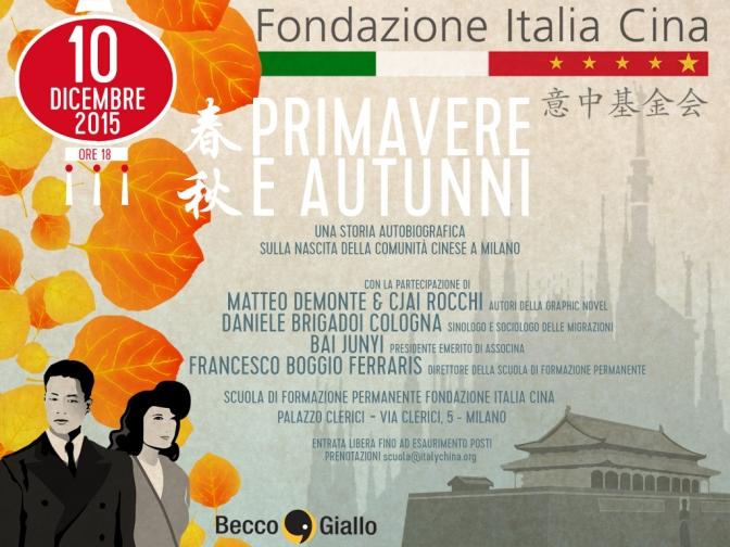 fondazione italiacina_post.jpg