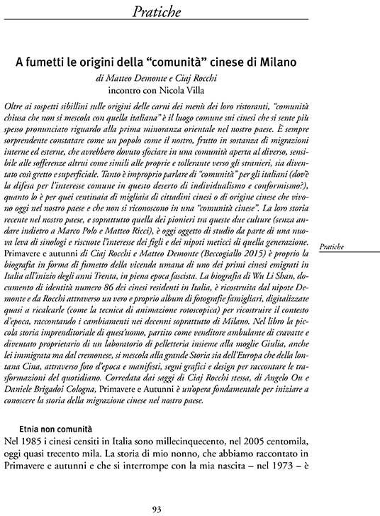 gliasini-31-94