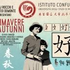 Istituto Confucio dell'Università degli Studi di Milano