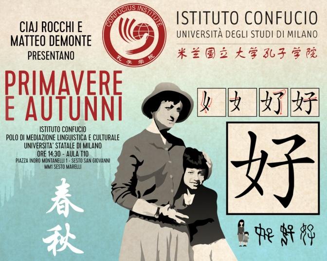 istituto-confucio_low