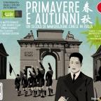 Primavere e Autunni  al Campus Luigi Einaudi